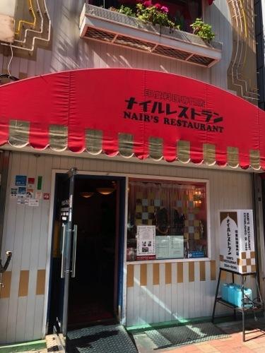 IMG_4450 ナイル