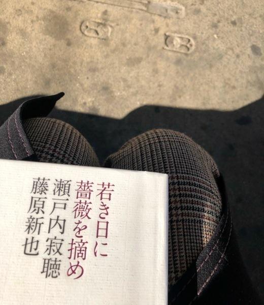 IMG_4632 本