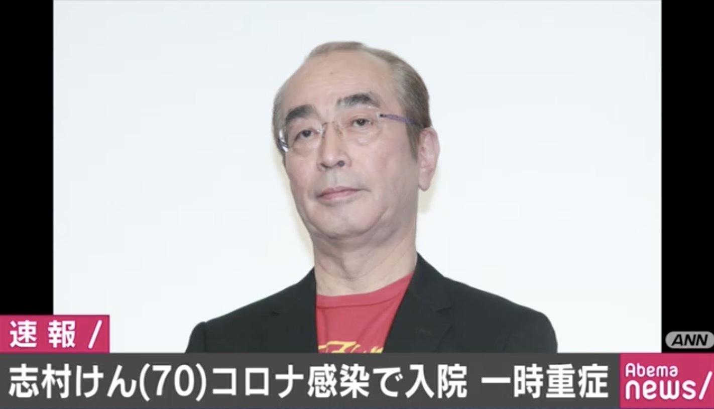 20200325-00010010-abema-000-2-view.jpg