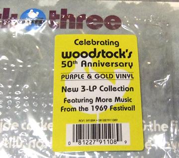 woodstocksono3 (9)