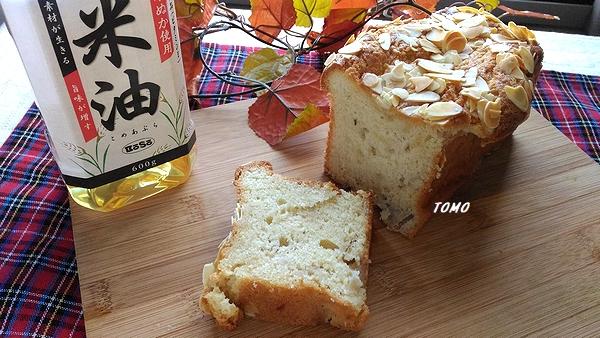 米油でリンゴのパウンドケーキ