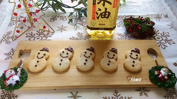 米油で雪だるまクッキー