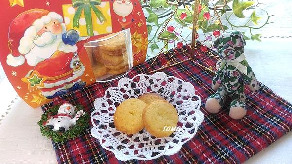 クリスマスクッキーさつま芋