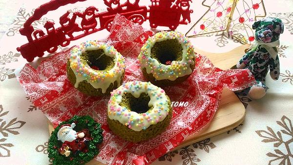 抹茶のリース焼きドーナッツ