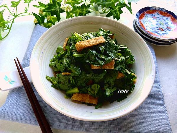 群馬県産春菊と油揚げのポン酢サラダ