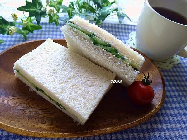 群馬県産きゅうりとクリームチーズのサンドウィッチ