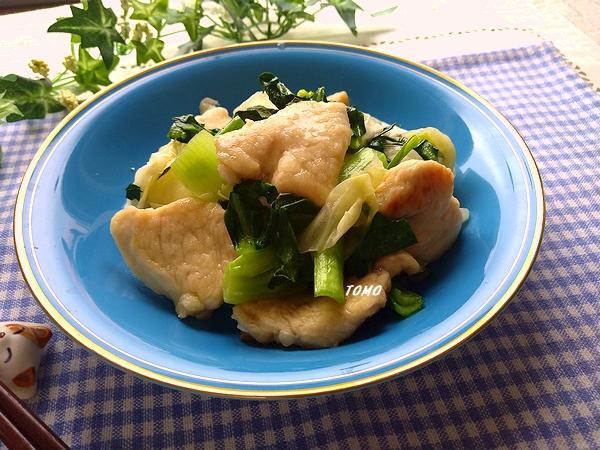 鶏むね肉と小松菜のコンソメ炒め8
