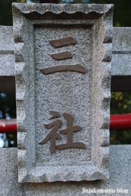 西窪稲荷神社  武蔵野市緑町12