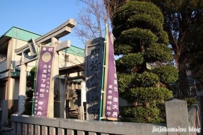 関前八幡神社  武蔵野市八幡町1