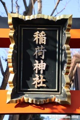 稲荷神社  杉並区善福寺3