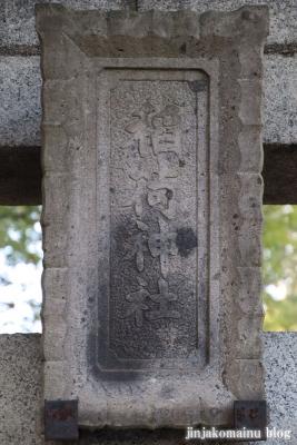 竹下稲荷神社  練馬区関町南4