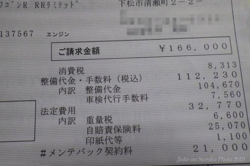 19-09-14-H01.jpg
