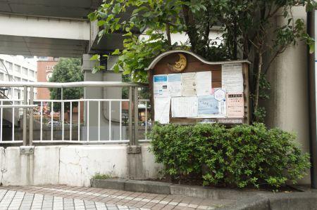 eto_ichibadori-bashi DSC_0937