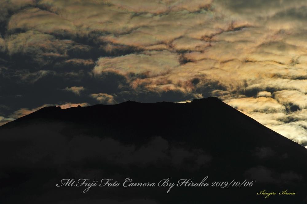 秋朝の雲SN
