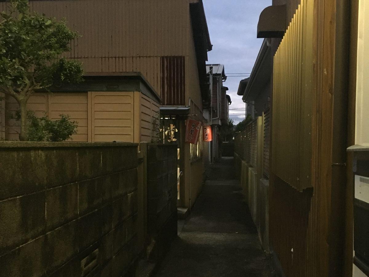 三芳食堂1-1
