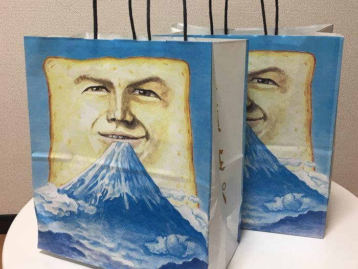 すでに富士山超えてます1-7