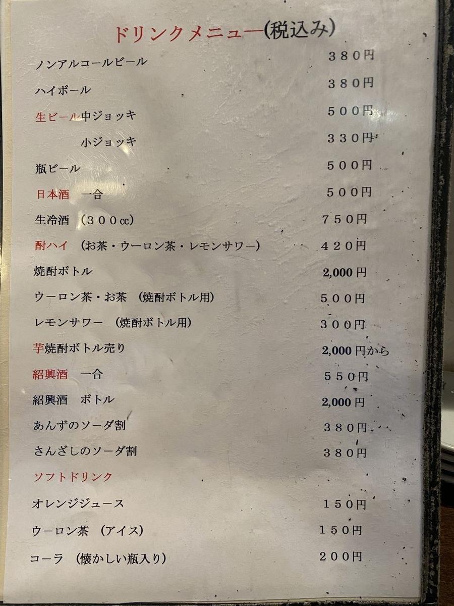 趙雲1-8