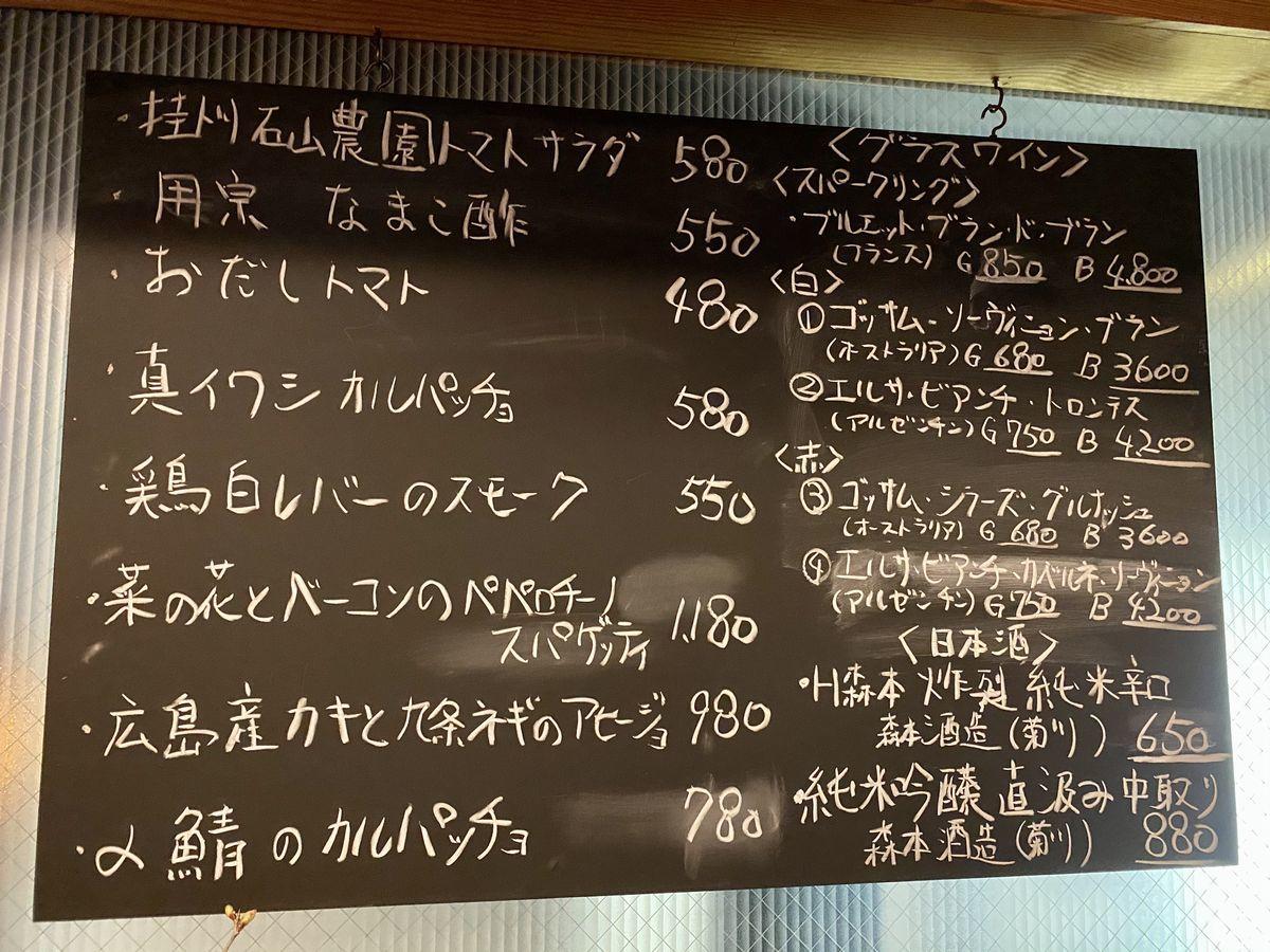 NEW酒楽食楽1-2