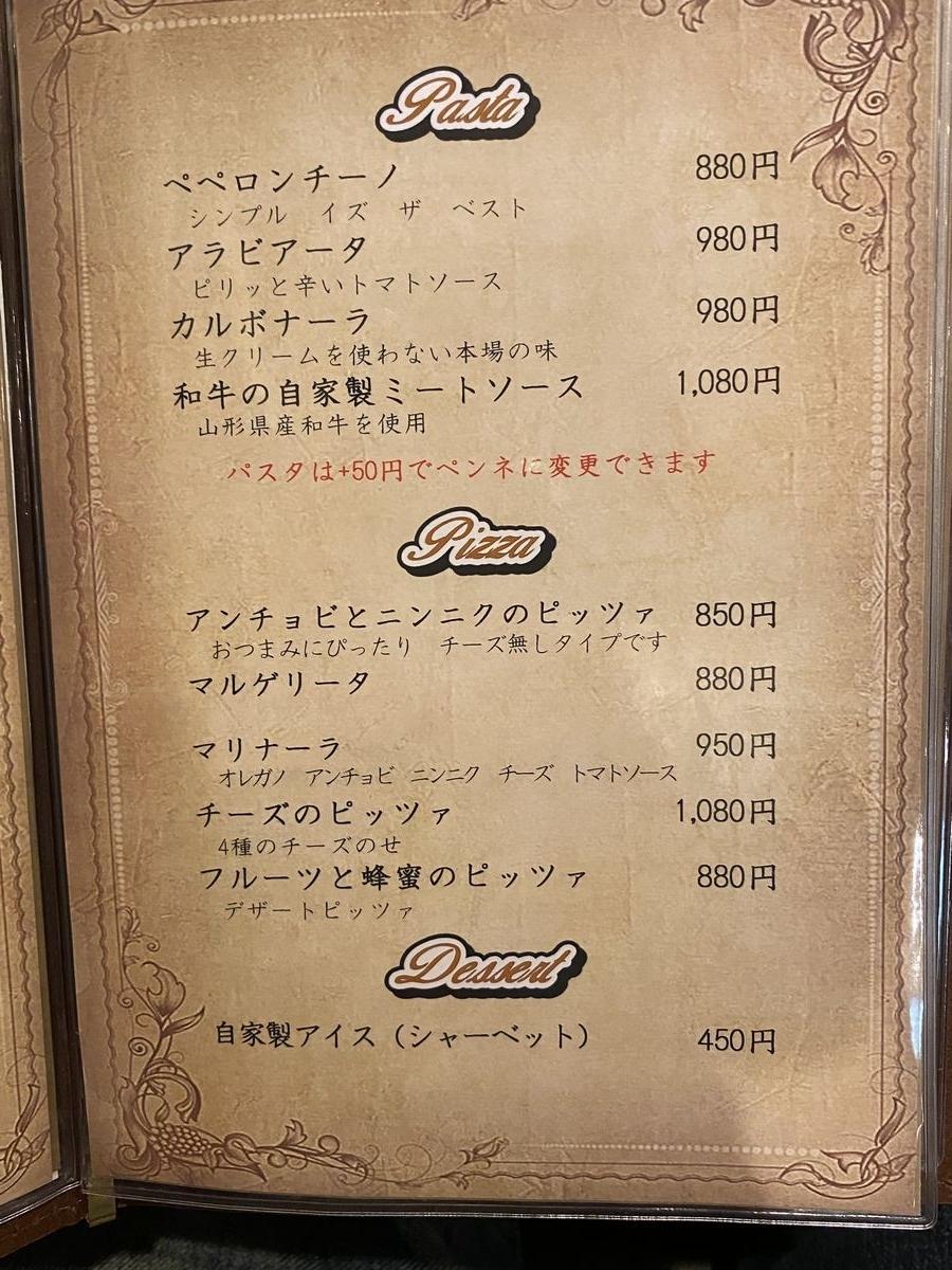 NEW酒楽食楽1-4