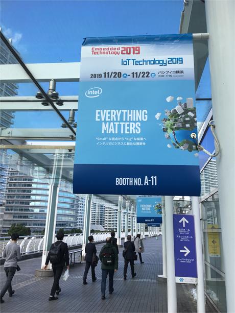 2019.11.20-11.22 ET & IoT Technology 2019展示会レポート