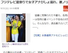(NEWS ポストセブン) - Yahoo!ニュース