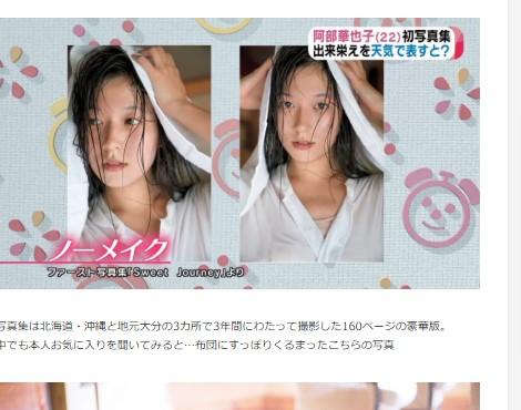 FNN.jpプライムオンライン