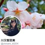 川又智菜美(@chinami_k0204)