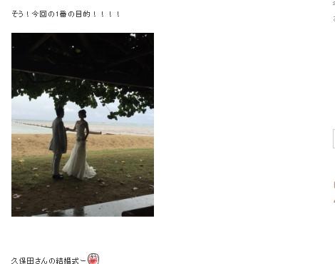 新井麻希オフィシャルブログ