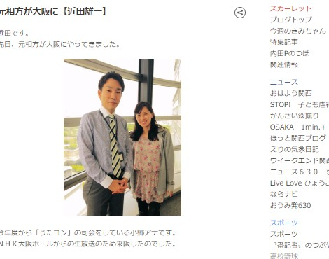 ほっと関西ブログ