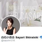 白石小百合 Sayuri Shiraishi 🐬(@sayurin1216)