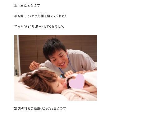 紺野あさ美オフィシャルブログ「もりもりごはんと子育て日記」