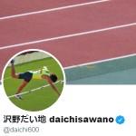 沢野だい地 daichisawano(@daichi600)