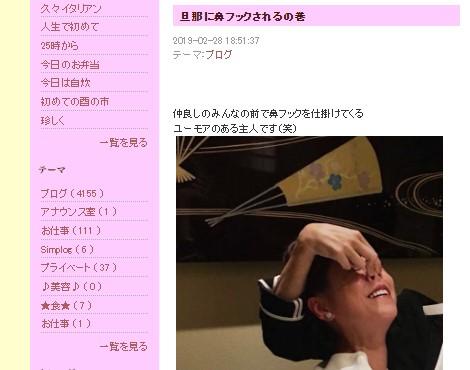 高橋真麻 オフィシャルブログ