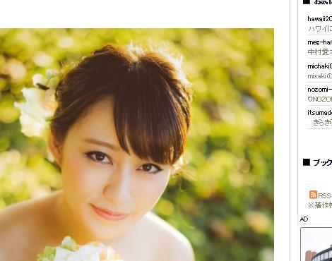 Makoto Ishii フォトグラファーのブログ
