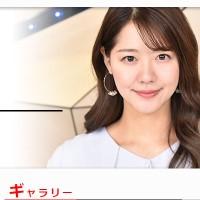 樺島彩さん