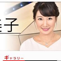 島津久美子さん