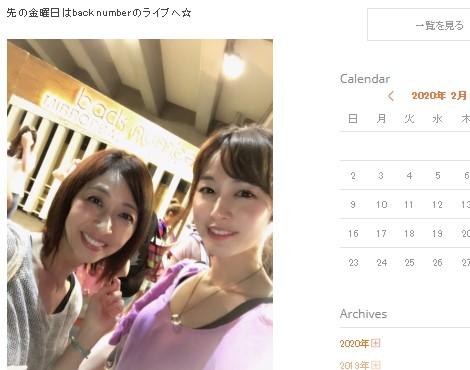 新井恵理那オフィシャルブログ