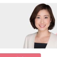 倉野麻里アナ