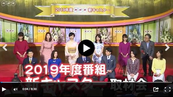 NHK_20190922210743311.jpg