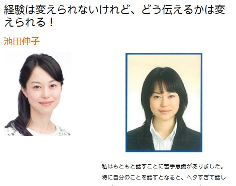 NHK_20190922210857a2f.jpg