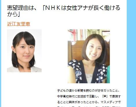 NHK_20190924122507b7e.jpg