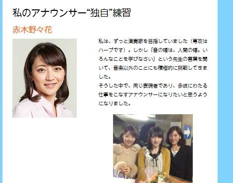 NHK_2019092414151655b.jpg