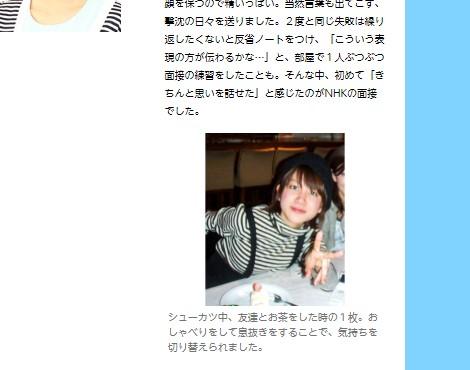 NHK_20190924144242c57.jpg