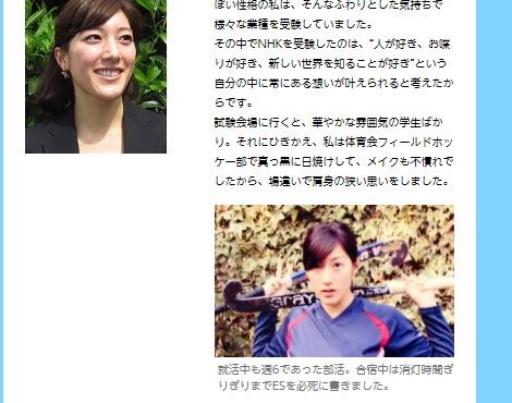 NHK_2019092419105037d.jpg