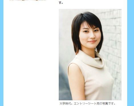 NHK_201909251429549a1.jpg
