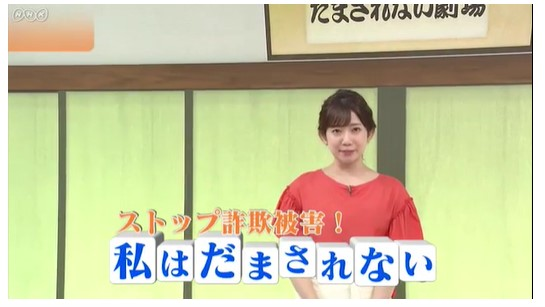 NHK_20190929071546d6c.jpg
