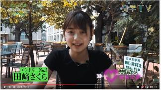 YouTube_20200203135249cfc.jpg