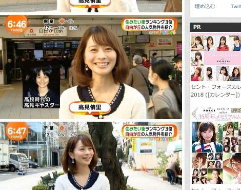 takami_20190921222716ecd.jpg