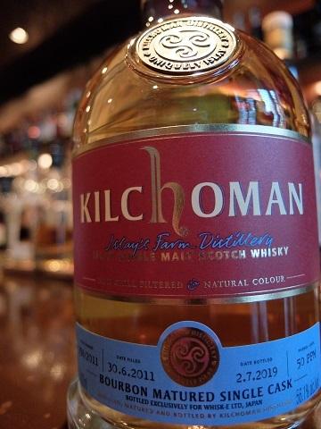 KilchomanfirstBourbon.jpg