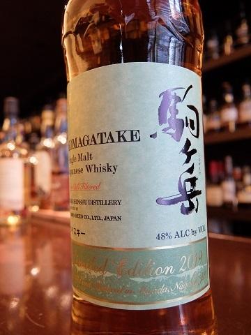 Komagatake2019.jpg